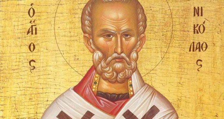 Το Αντίρριο τιμά τον προστάτη του Άγιο Νικόλαο