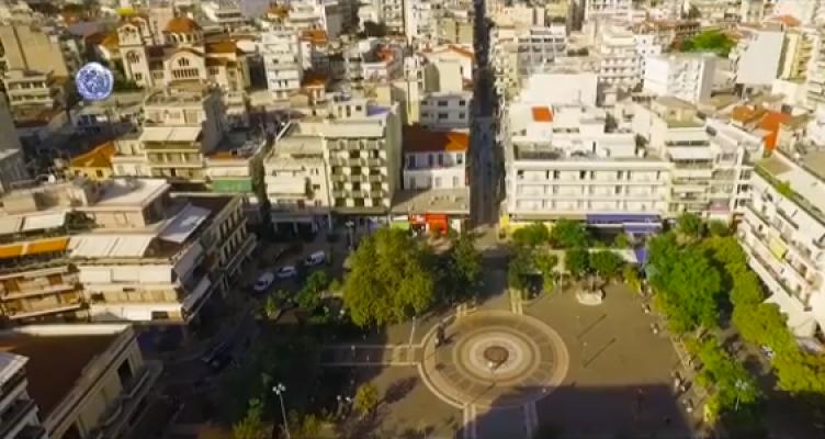 Απολαύστε ένα μοναδικό βίντεο για τον Δήμο Αγρινίου