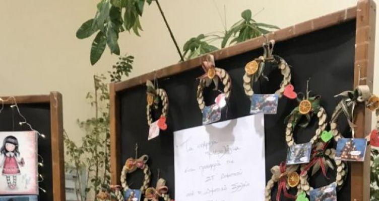 Θέρμο: Εγκαινιάστηκε το Bazaar του σωματείου «Σκοπός Ζωής» (Φωτό)