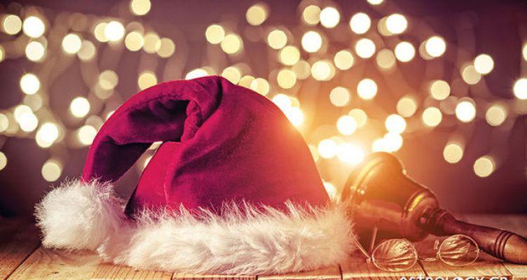 Ημερήσιες Προβλέψεις για όλα τα Ζώδια (Παραμονή Χριστουγέννων, 24/12)