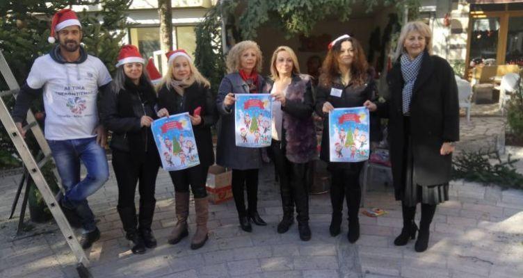 Αγρίνιο: Το «δένδρο της προσφοράς» ανθίζει για τους κοινωνικά αδυνάτους