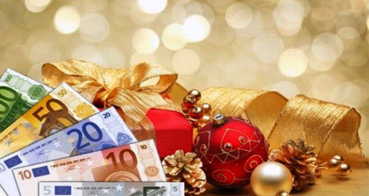 15-21 Δεκεμβρίου θα καταβληθεί το Δώρο Χριστουγέννων