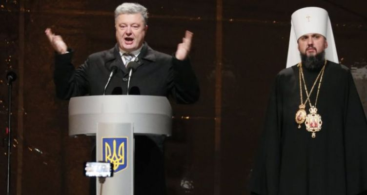 Την ευχή του Οικουμενικού Πατριάρχη ζήτησε ο νέος επικεφαλής της Ουκρανικής Εκκλησίας