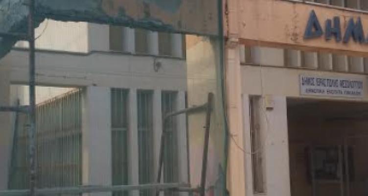 Επισκευές δημοτικών κτιρίων σε Οινιάδες, Αιτωλικό και Ευηνοχώρι (Φωτό)