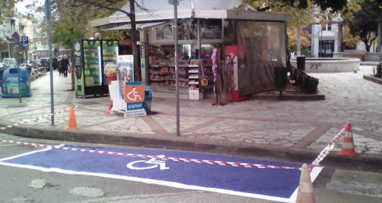 Έργα σήμανσης σε οδούς του Δήμου Αγρινίου (Φωτό)
