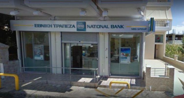 Kλείνει το κατάστημα της Εθνικής Τράπεζας στον Αστακό;