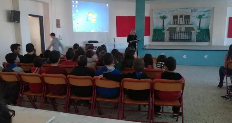 Δήμος Αγρινίου: «Εκδηλώσεις – Παγκόσμια Ημέρα Εθελοντισμού»