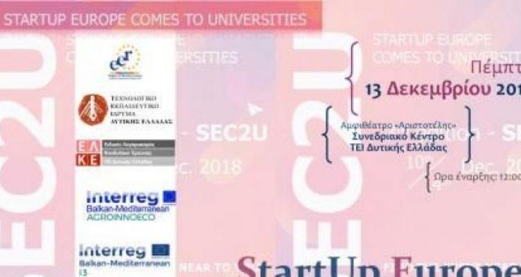 Το ΤΕΙ Δ. Ελλάδας στην πρωτοβουλία Startup Europe Comes to the Universities (SEC2U)