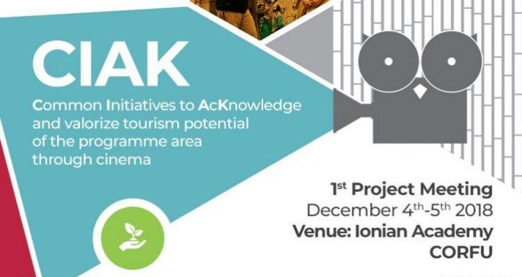 Γυρίσματα προσέλκυσης τουρισμού μέσω κινηματογράφου στο πλαίσιο του «CIAK»