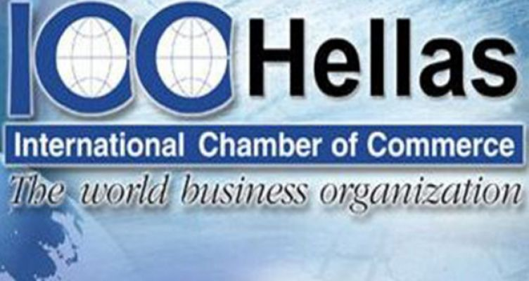 ICC Ελλάς: Επανεξελέγη αντιπρόεδρος,ο εκπρόσωπος του Επιμελητηρίου Αιτ/νίας ο Β. Κούτσης