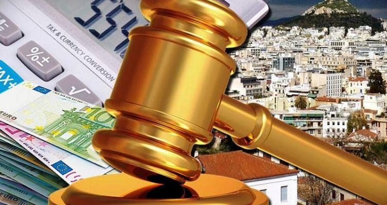 Σύσκεψη για τις αλλαγές στο νόμο Κατσέλη – Στους θεσμούς το σχέδιο του ΥΠΟΙΚ