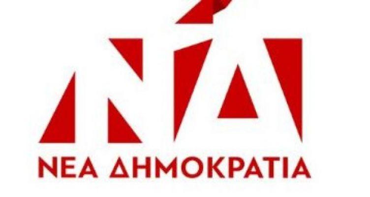 Η Ν.Δ. βάφει το σήμα της κόκκινο για την Παγκόσμια Ημέρα κατά του AIDS