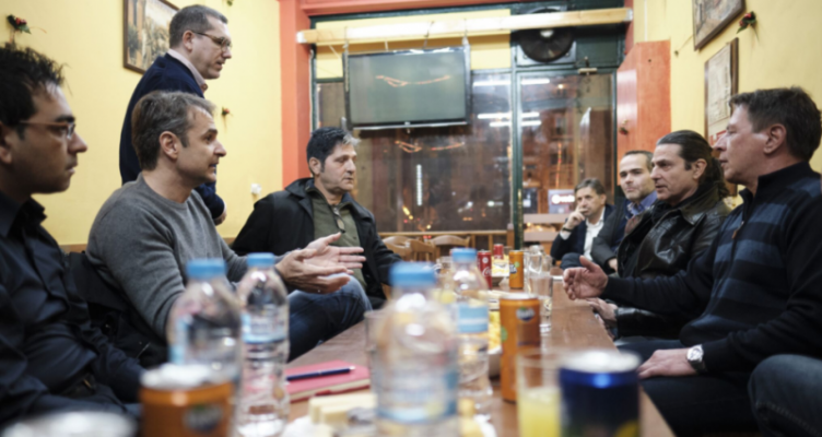 Με πρώην χρήστες ναρκωτικών συναντήθηκε ο Κυριάκος Μητσοτάκης