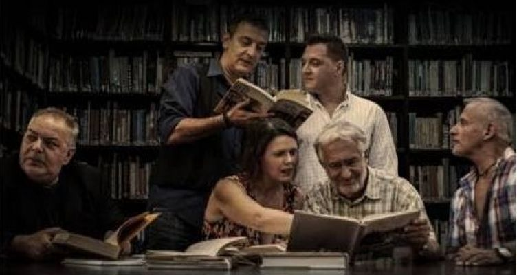 Θέατρο Λιθογραφείον: «Κάτοικος Πατρών» 2ος χρόνος παραστάσεων