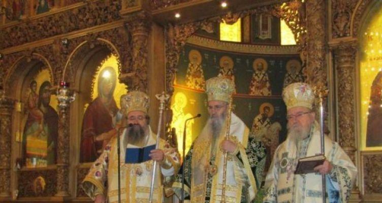 Αγρίνιο: Ετήσιο Μνημόσυνο Μητροπολίτου Ευρίπου Βασιλείου