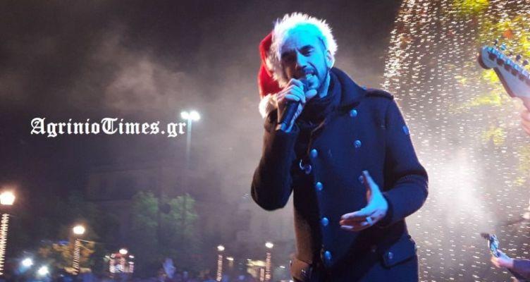 Αγρίνιο: Εντυπωσιακή Χριστουγεννιάτικη συναυλία με τον Πάνο Μουζουράκη! (Βίντεο-Φωτό)