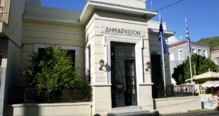 Έτοιμος ο δήμος Ναυπακτίας για την εκπόνηση μελετών νέων μεγάλων έργων