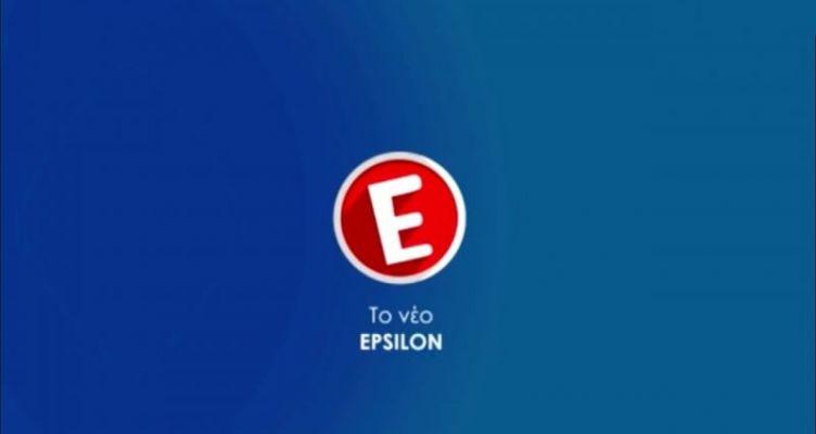 Καμπάνα από το Ε.Σ.Ρ. στο Epsilon συμφερόντων του επιχειρηματία Φίλιππου Βρυώνη
