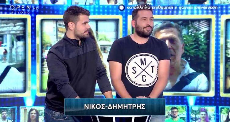 Δυο φίλοι από τη Ναύπακτο δοκίμασαν τη τύχη τους στο «Ποιος Ρωτάει»! (Φωτό)