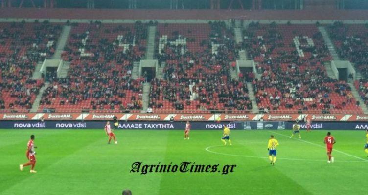 SL-Τέλος πρώτου ημιχρόνου: Ολυμπιακός (2-0) Παναιτωλικός (Φωτό)