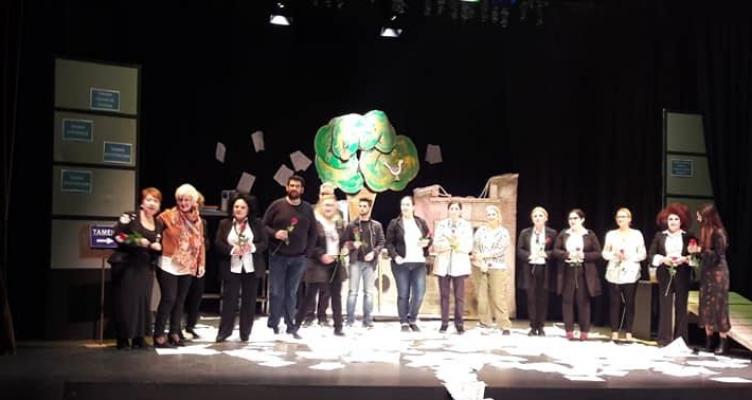 ΕΛ.Ε.Π.Α.Π. Αγρινίου: Με μεγάλη επιτυχία το έργο του Stanislav Stratiev «Το σακάκι που βελάζει»