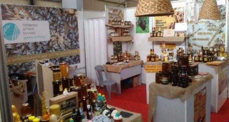Η Π.Δ.Ε. στο 10ο Φεστιβάλ Μελιού και Προϊόντων Μέλισσας