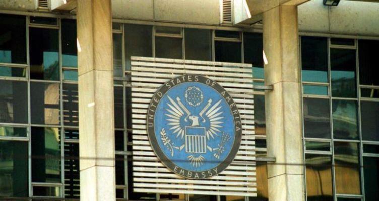 Κλειστή σήμερα η Πρεσβεία των Η.Π.Α. προς τιμήν του Τζορτζ Μπους