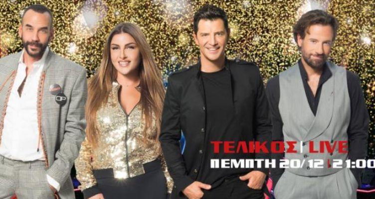 """Απόψε στις 21:00 ο μεγάλος τελικός του """"The Voice of Greece"""""""