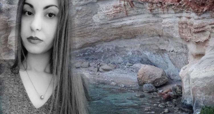 Δολοφονία Τοπαλούδη: Έκλεισε η υπόθεση – Το Facebook έδωσε απαντήσεις