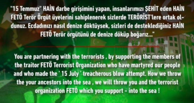 """Τούρκοι χάκερ """"χτύπησαν"""" την αθλητική ιστοσελίδα της Ε.Ρ.Τ. (Φωτό)"""