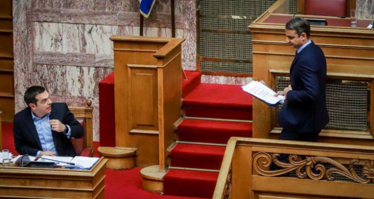 Βουλή: Άγρια κόντρα Τσίπρα – Μητσοτάκη με βαριές κουβέντες (Βίντεο)
