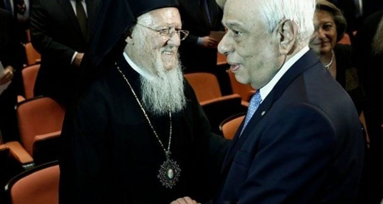 Ο Προκόπης Παυλόπουλος ευχήθηκε στον Βαρθολομαίο για την εορτή των Χριστουγέννων