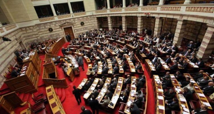 Ψηφίστηκε με 147 ψήφους το νομοσχέδιο του Υπουργείου Παιδείας
