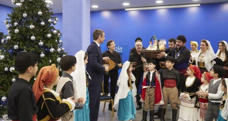 Χριστουγεννιάτικα κάλαντα στον Πρόεδρο της Νέας Δημοκρατίας κ. Κ. Μητσοτάκη