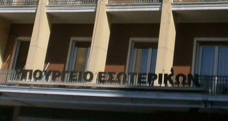 «ΦιλόΔημος»: Χρηματοδότηση τεσσάρων μεγάλων έργων σε Αγρίνιο-Αστακό-Ναύπακτο
