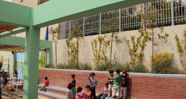 9.400 ευρώ από το ίδρυμα «ΜΕΛΑ», δωρεά στο 1ο Νηπιαγωγείο Κατοχής
