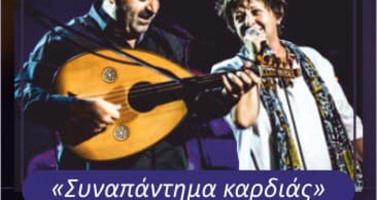Αγρίνιο-Emileon Πολυχώρος: Φωτεινή Βελεσιώτου, Haig Yazdjian σ'ένα συναπάντημα καρδιάς