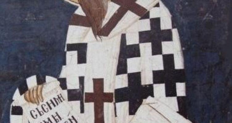 Άγιος Γρηγόριος Νύσσης: «Ξεχασμένος» και «Παρεξηγημένος»