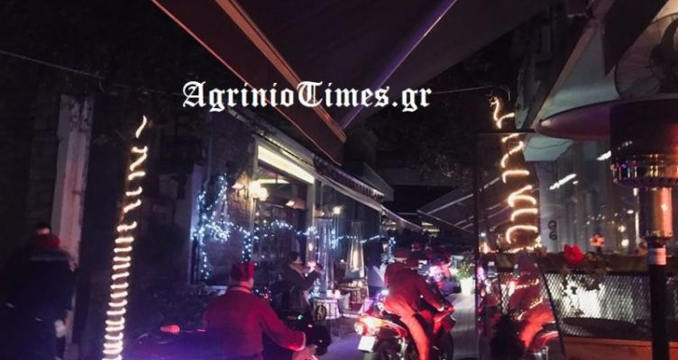 Αγρίνιο: Απίθανο θέαμα με τους Αγιοβασίληδες… πολλών κυβικών!! (Βίντεο-Φωτό)
