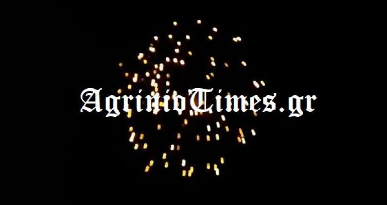 Αγρίνιο: Η υποδοχή του 2019 με δεκάδες πυροτεχνήματα! (Βίντεο)