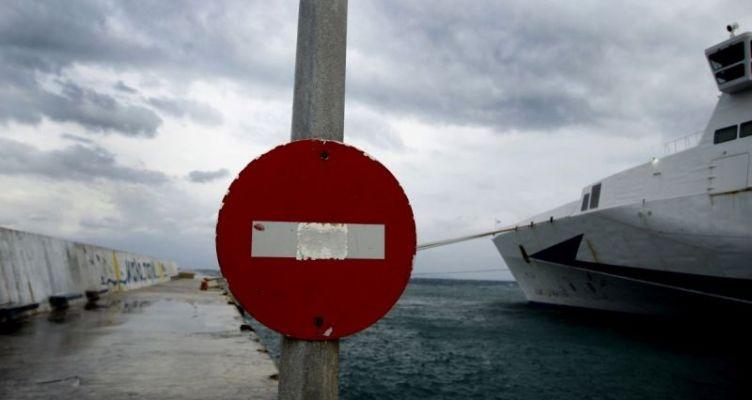 Έπεσαν οι άνεμοι στο Ιόνιο και άνοιξε η ακτοπλοϊκή γραμμή Πόρου-Κυλλήνης
