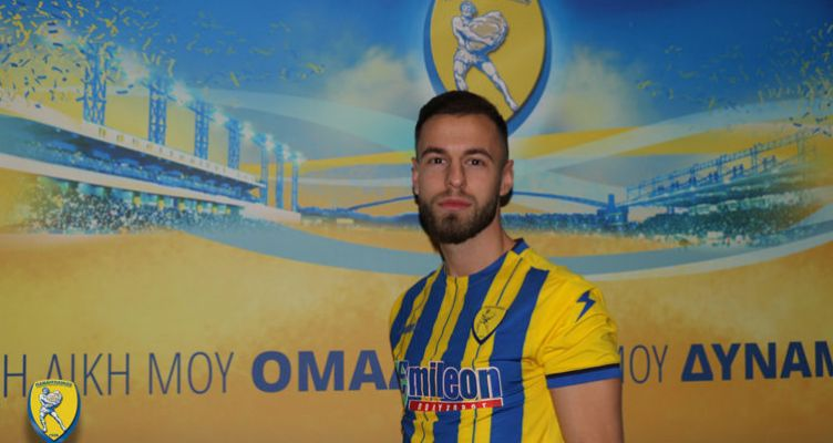 SL: Υπέγραψε ο Μπαΐροβιτς –  Στον Παναιτωλικό έως τον Ιούνιο του 2020