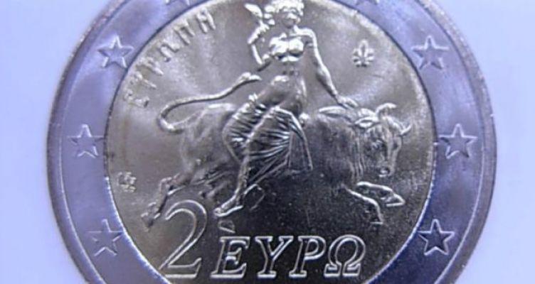 Μήπως έχεις στο πορτοφόλι σου ελληνικό κέρμα 2 ευρώ που αξίζει 80.000 ευρώ;