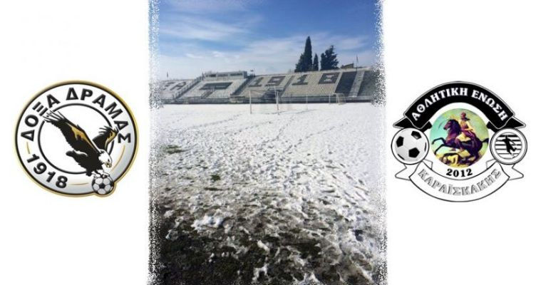 Football League: Σε νέα ημερομηνία το Δόξα Δράμας – Α.Ε. Καραϊσκάκης Άρτας