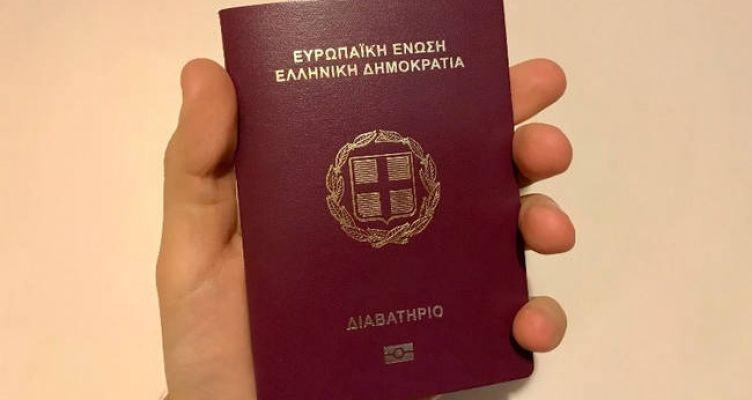 Έτσι λειτουργούσε το κύκλωμα των παράνομων ελληνοποιήσεων