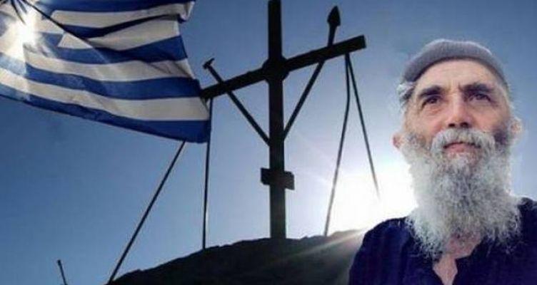 Γέροντας Παΐσιος για Κύπρο – Τουρκία: Ο πόλεμος θα γίνει για το νερό