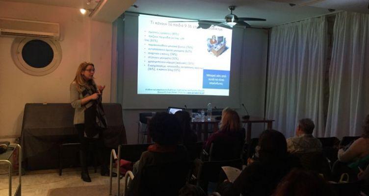 Αγρίνιο: «Οι εξαρτήσεις και η αντιμετώπισή τους» στη Διακονία Στηρίξεως Γυναικών