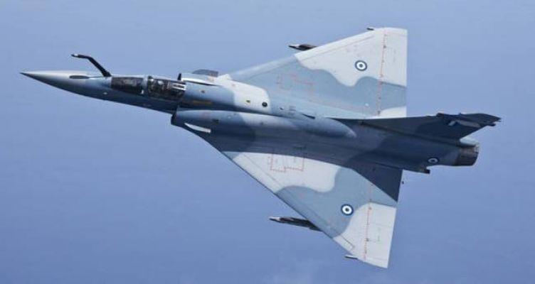 Γαλλία: Συντριβή Mirage 2000 – Δύο αγνοούμενοι