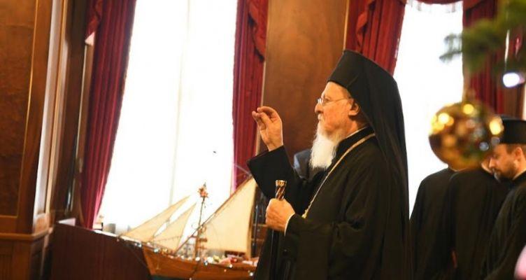 Το Πρωτοχρονιάτικο μήνυμα του Οικουμενικού Πατριάρχη