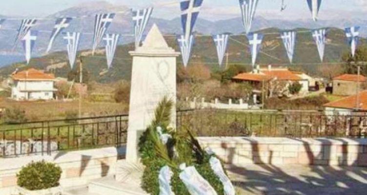 Ο Δήμος Πατρέων και η Τοπική Κοινότητα Σελλών, τιμούν την μνήμη των πεσόντων
